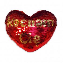 SUN-Day maskotka serce  w cekiny 15cm