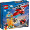 Lego strażacki helikopter ratunkowy 60281 5+