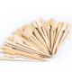 Birambeau Wykałaczki bambusowe 18 cm , 50szt.