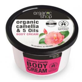 Organic Shop - Organiczny KREM do ciała INDYJSKI LOTOS 250ml