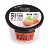 Organic Shop - Organiczny KREM do ciała RÓŻOWE LICZI 250ml