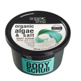 Organic Shop peeling do ciała organiczny Atlantyckie Algi 250 ml