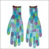 Rękawice ochronne wykonane z nylonu